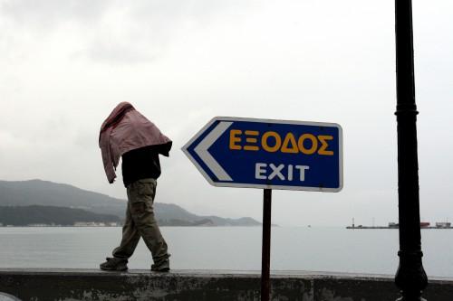exit-grecia
