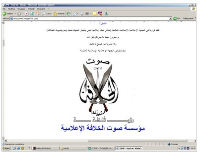 portale-islam-brescia