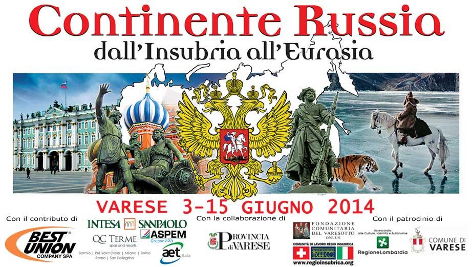 festival insubria