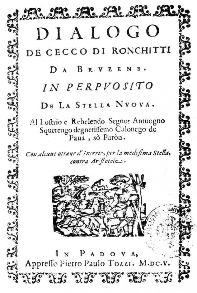Copertina_-Dialogo_de_Cecco_di_Ronchitti_da_Bruzene_in_Perpuosito_de_la_stella_Nuova-