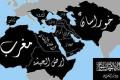 qatar-isis-mappa