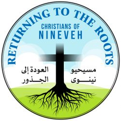 Comitato Ninive_250x250